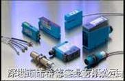 INFRA-INFRA光电传感器、INFRA光电开关