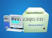 HBTX-ZDHW-8000-微机全自动量热仪 型号:HBTX-ZDHW-8000