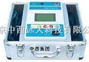 CN61M/Z-智能型兆欧表/电子摇表/绝缘电阻测试仪(2500V/5000V/10000V) 型号:CN61M/Z