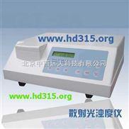 XU12WZ-散射光浊度仪/台式浊度计/光电浊度计(0~10