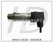 压力传感器-液压压力传感器