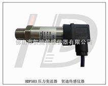 壓力傳感器-液壓壓力傳感器
