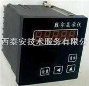 计数显示器/电子计数器