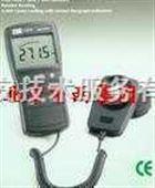 数字式照度计(台湾)