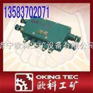 防爆通讯电缆接线盒