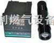 固定式高温红外测温仪在线电子测温仪