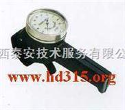 EF57YG302-05()-机械式纱线张力仪