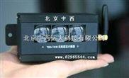 型号:DWT04-YWA-TK/M-无线客流计数器