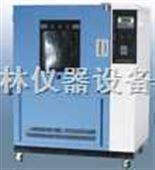 LX-500淋雨实验箱-淋雨箱-耐雨试验机