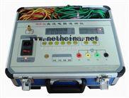 型号:WHD29-HDZR-2A-变压器直流电阻速测仪 型号:WHD29-HDZR-2A型库号:M354977