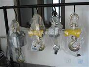 〝20吨电子吊称〞(高性价比产品)