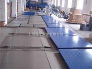 scs-出口型2吨双层电子地磅秤规格电子地磅秤