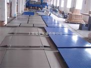 scs-出口型10吨 SCS双层电子地磅秤电子地磅秤