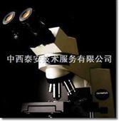 双目生物显微镜(奥林巴斯)