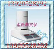 天津卤素水份测定仪