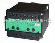 电流变送器上海亚度供应高精度电流变送器好