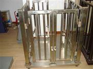 scs-出口型5T双层电子地磅秤规格电子地磅秤