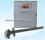 CN62M/YHG-ZO503 库号:M267136-氧化锆烟气氧量分析仪