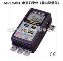日本共立/电流记录仪M327628