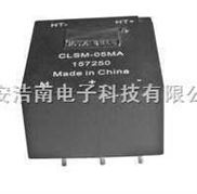 CLSM-10MA高精度电流传感器西安浩南电子