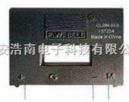 CLSM-50高精度电流传感器西安浩南电子科技