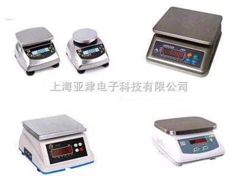 防水电子秤  返回列表页 产品型号:  cub  品 牌:  上海亚津电子称