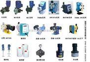 计量泵、背压阀、加药装置.液体搅拌机
