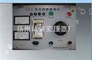 TQSB-试验变压器生产厂家