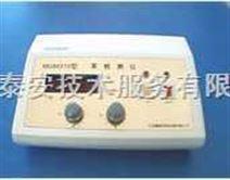 苯检测仪(室内环境检测)