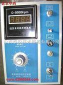 电磁调速电动机控制装置.
