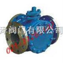 L型(BQ44型)、T型(BQ45型)夹套保温三通球阀