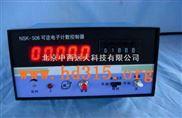 SST10-NSK-506-可逆电子计数器(国产) 型号:SST10-NSK-506
