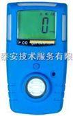 便携式氨气检测仪(测毒)