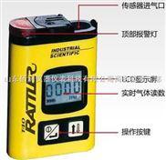 油田专用T40硫化氢检测仪,T40气体检测仪,T40一氧化碳检测仪