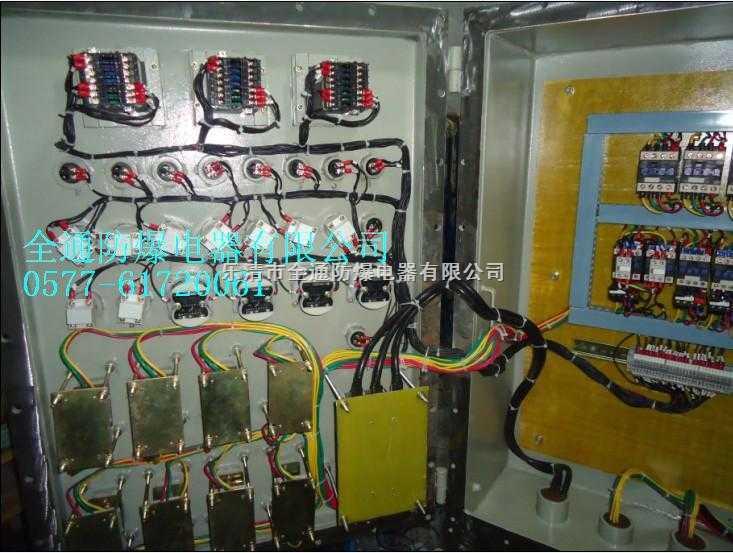 bxm(d) 防爆配电柜 防爆电柜,配电柜,配电输电设备防爆动力(照明)配电
