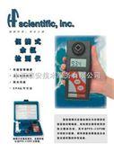 .便携式余氯检测仪