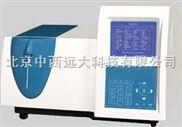 半自动生化分析仪 型号:MSTC-MS-500E