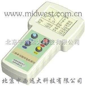 三相电能表现场效验仪/三相电能质量分析仪/中西 型号:M308237库号:M308237