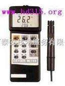 便携式氧气分析仪()