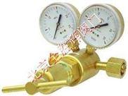 氮气减压阀氢气减压阀气瓶减压阀
