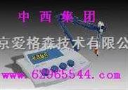 型号:DWS-51-(雷磁)钠离子计