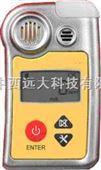便携式甲醛气体检测仪 型号:BJYX-YX-303B
