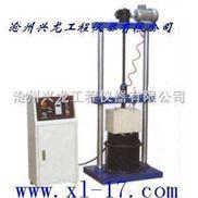 表面振动压实试验仪、表面振动压实仪、振动压实仪(兴龙仪器)