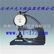 防水卷材测厚仪、测厚仪、沥青防水卷材测厚仪(兴龙仪器)