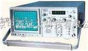 CN61M/280246-频谱分析仪 型号:CN61M/280246