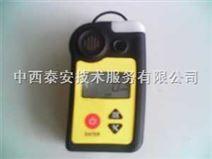 便携一氧化碳检测报警仪(扩散式)