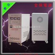东莞全自动稳压器,三相稳压器,无触点感应式稳压器