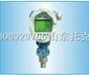 压力变送器/香港昌晖SWP-CY80低功耗现场LCD显示压力变送器