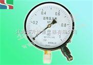 YTZ150-电阻远传压力表