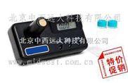 硫化氢测定仪--
